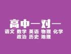 蓮桂東路有哪些輔導機構開設了藝考生文化課補習?