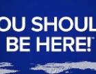郑州wv梦幻之旅俱乐部招募旅游体验师/郑州酒店机票 代理