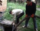 晋宁古城一带清理化粪池清理隔油池高压车清洗管道疏通