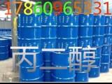 丙二醇生产厂家仓库现货丙二醇价格低廉