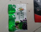 吉林面包充气包装卷膜蛋糕彩印易撕包装袋价格