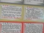 中乐传媒广告有限公司