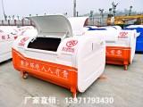 厂家专业定制各种垃圾斗垃圾中转站垃圾箱大量批发