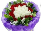 汉台区预定鲜花店定制生日鲜花汉中送货上门鲜花预定