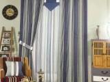 双井窗帘定做 免费上门安装 办公卷帘 工程卷帘