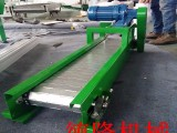 304不锈钢链板输送机 皮带爬坡机 滚筒转弯机