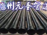 大口径给水涂塑复合钢管应用遍布全国
