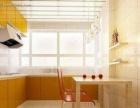 新东升暑期装潢室内模具广告平面设计班全日制