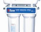 凯弗隆净水器 凯弗隆净水器加盟招商