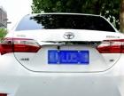 丰田卡罗拉2014款 卡罗拉 1.6 无级 GL-i 真皮版 手
