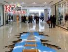 3D水晶石瓷砖液态地板壁布招商加盟 地板瓷砖