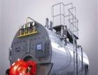 吉林二手锅炉回收-辽源西安区二手锅炉回收-二手锅炉回收