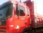 出售各类工程车(前四后八,后八轮),货车(前四后八,半挂)
