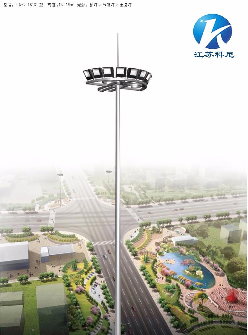 四川成都户外高杆投光灯广场道路景观高杆灯12米15米照明