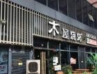 深圳新地标:阳光天668米深港国际中心有商铺在售