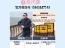 吕家传膏微商骗局//揭秘吕家传医用冷敷贴怎么代理多少钱//