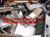 成都IC芯片回收中心成都收购军工IC芯片