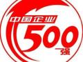 欢迎访问(太原三星冰箱)官方网站各区售后维修咨询电话
