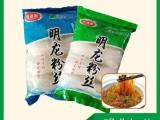 明龙粉丝厂家优质粉丝400g可凉拌热炒炖汤火锅