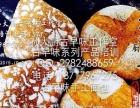 台湾古早味手工蛋糕加盟牛轧糖奶酪包软欧包加盟技术培