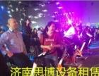 泡沫机租赁大型水池租赁表演机器人租赁VR游戏机租赁