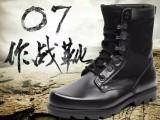 配发07作战靴军靴男特种兵陆战靴战术靴07作训靴