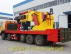 50吨80吨100吨120吨150吨180吨折臂吊车配置参数