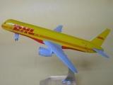 金豪飞机模型 金豪飞机模型诚邀加盟