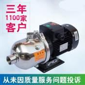 离心泵-杭州离心泵