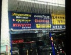 深圳南山医院附近修车补胎搭电送油拖车24小时上门服务