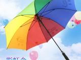 新款8骨加大商务直杆长柄彩虹伞保险礼品广告公司雨伞定制
