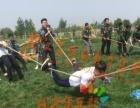 户外拓展增强团队合作能力,徐州阳光俱乐部户外拓展