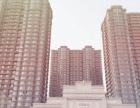 燕郊天洋城四代 一居 个人二手房 ,不限贷 首付低