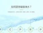 华通宝加盟 清洁环保 投资金额 1-5万元