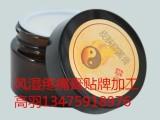 消字号产品 化妆品OEM贴牌代加工生产厂家