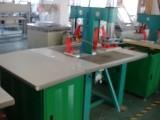 苏州自动滑台软膜天花机 地毯压边机 文字印制机