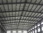 周村正阳路南2300平钢结构厂房出租