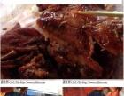 铁板鸡架电烤鸡架椒香肉排烤肉拌加盟 地方特产