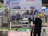 广州灌装机厂家