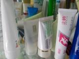 河南塑料软管包装医药塑料软管100克尖嘴软管