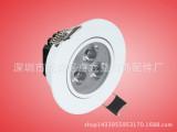 卓之益 LED天花灯外壳 3W射灯外壳套件 LED灯具配件 刀片