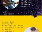 重庆沙坪坝凤天路枫铃琴行,买吉他送吉他