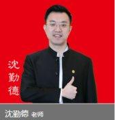 深圳专业的企业讲师团公司是哪家_具有价值的免费
