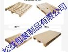 长期回收二手进出口木托盘木架木头木箱包装箱光伏托盘