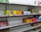出售超市货架
