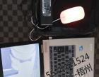 95成新双核4G16寸大屏游戏笔记本