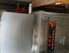 饭馆用的节能煮面炉,凉菜展示柜,天气灶,军用锅加炉子,秒出