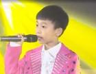 广州学声乐,专业培养唱歌小歌手,星韵小童星汇聚地!