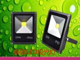 热卖 led投光灯10W防水灯户外室外投射灯具泛光灯饰