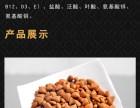 哈尔滨康宠商贸有限公司考斯特纯天然营养狗粮诚招代理加盟商